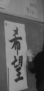 小学校サポート風景9〜西畠知泉