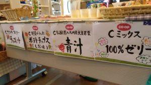 るーぷるフェスタのマルシェのポップ〜西畠知泉